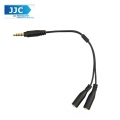 JJC Cable-SPY1 Adapter 3.5mm TRRS Jack Cellphone to Microphone and Headphone Convertor Cable (SPY1)